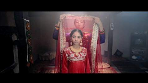 dukhtar 2014 Pakistani Movie screenshot