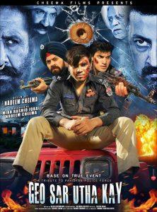 Geo Ser Utha kay Pakistani Movie Poster