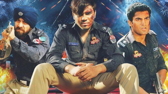 Geo Ser Utha kay 2017 Pakistani Movie Poster