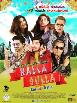 Halla Gulla Pakistani Movie Poster