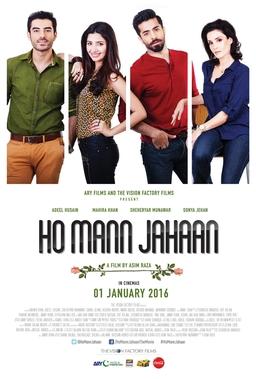 Ho Mann Jahaan Pakistani Movie Poster