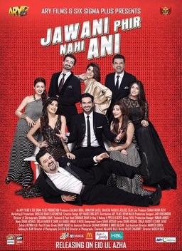 jawani phir nahi ani Pakistani Movie Poster