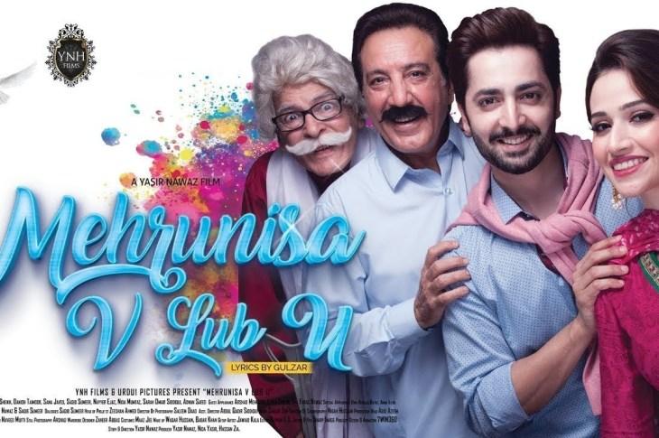 Mehrunisa V Lub U 2017 Pakistani Movie Screenshot