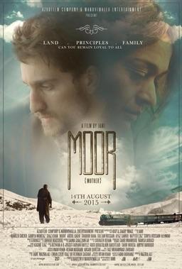 moor pakistani movie poster