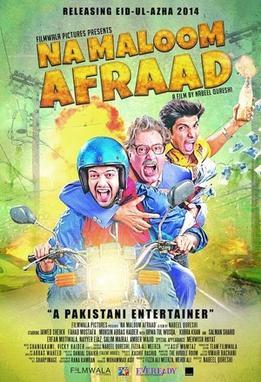 na maloom afraad pakistani movie poster