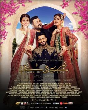 parey hut love pakistani movie poster