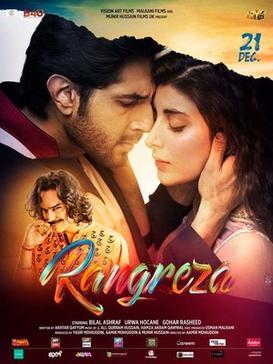 rangreza pakistani movie poster