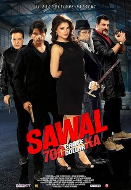 sawal 700 crore dollar ka pakistani movie poster