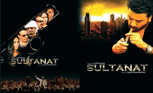 Sultanat 2014 Pakistani Movie Poster