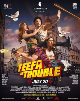 teefa in trouble pakistani movie poster