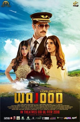 wajood pakistani movie poster