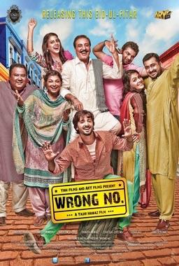wrong no pakistani movie poster