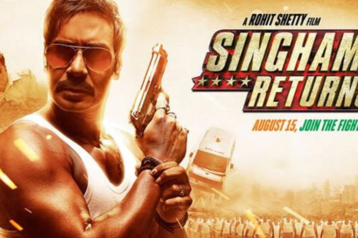 singham returns indian Movie Screenshot