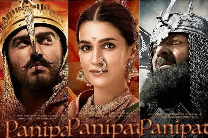 panipat indian Movie Screenshot
