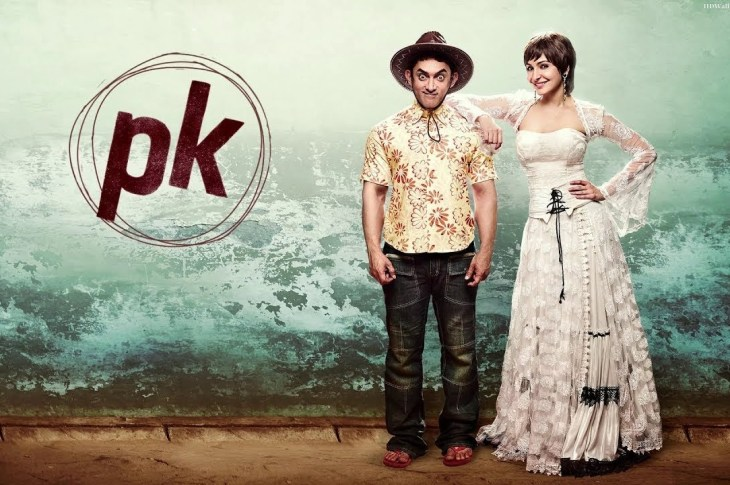 PK indian Movie Screenshot