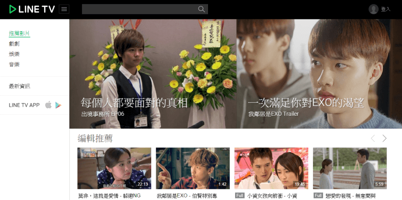 LINE TV 網頁版