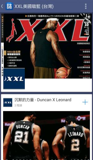 免費雜誌app4