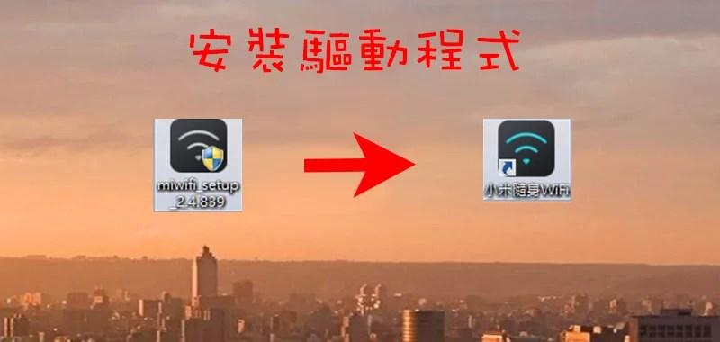 小米隨身WiFi 網卡1