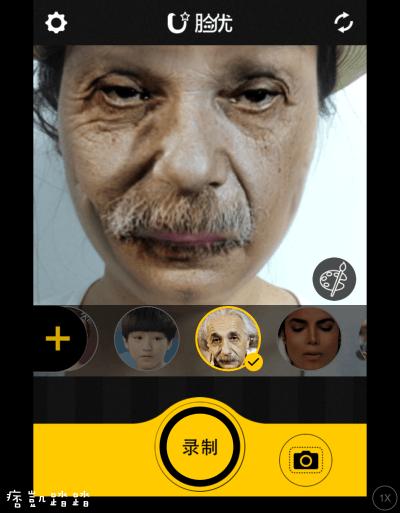 臉優App教學5