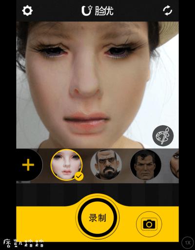 臉優App教學6 – 痞凱踏踏 | PKstep