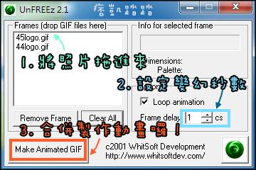 Gif動畫製作軟體下載&教學,超簡單~你也能輕鬆自製閃圖和酷炫動圖! | 痞凱踏踏 | PKstep
