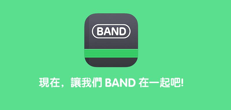 bandtech-min
