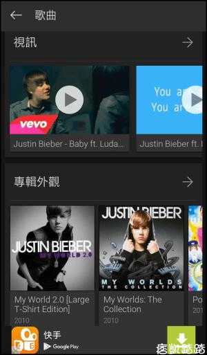 SoundHound辨識音樂App。只要哼唱一段。快速找出整首歌曲的資訊(Android、iOS、電腦版)   痞凱踏踏   PKstep