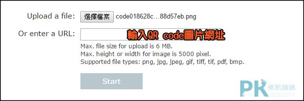 線上QR code解碼工具!電腦也能輕鬆掃描,還原行動條碼的內容。   痞凱踏踏   PKstep