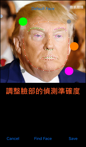 Swap互相換臉App6