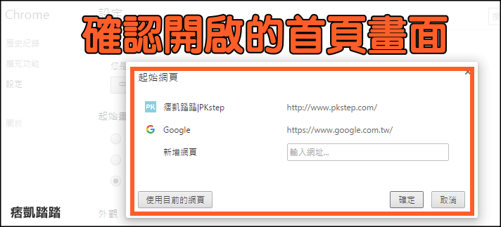 Teoma's extension瀏覽器綁架5-min