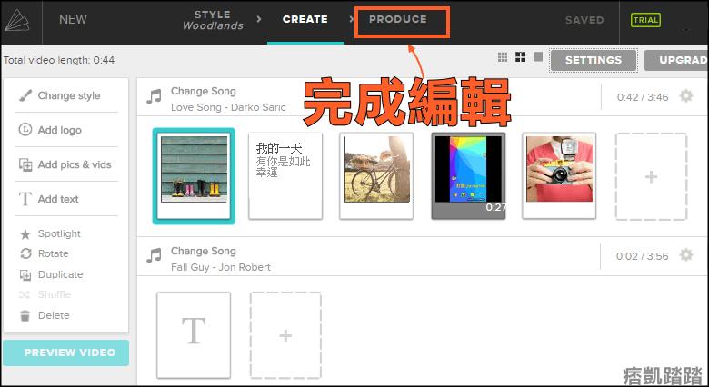 animoto影片線上編輯軟體5