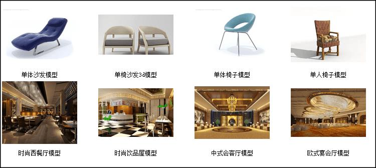 中國素材3D圖庫下載17-min