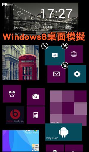 Android模擬Windows桌面App7