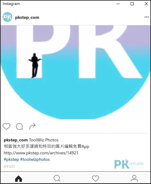 Instagram_Windows官方電腦版win10_3