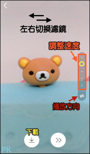 LINE MOMENTS App5