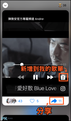 Sounds看歌曲MV&聽音樂App,還能分享到IG跟朋友一起聽!(Android,iOS) | 痞凱踏踏 | PKstep