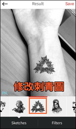 inkHunter刺青App4