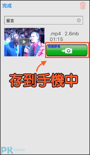 Cube Lite影片下載4