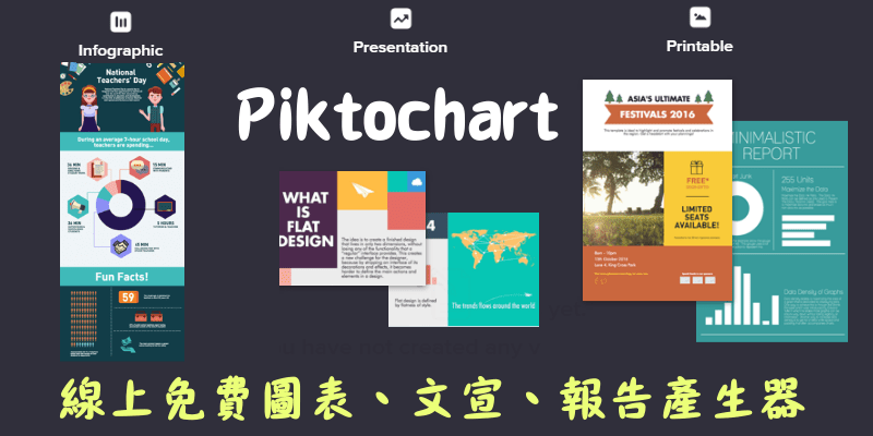 piktochart_Design