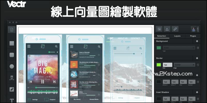 vectr_Online_ai
