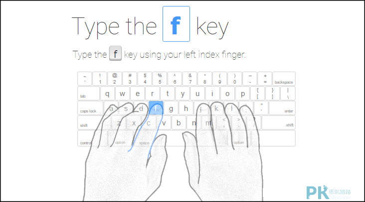 線上練英文打字軟體!從遊戲中學習鍵盤指法、練打字速度與英打技巧。TypingClub免費網站   痞凱踏踏   PKstep