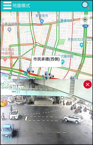 路況即時影像App。查看巷口道路、國道、快速公路的即時監視器畫面。(Android、iOS) | 痞凱踏踏 | PKstep