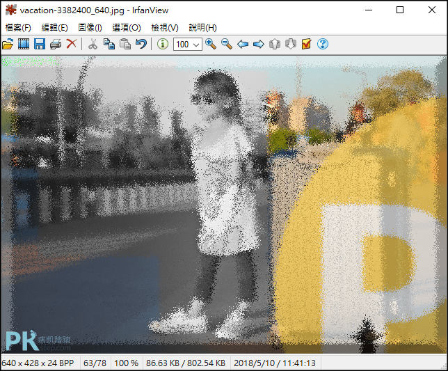 IrfanView電腦看圖軟體-投影片放映看照片&圖片編輯器。繁中免費下載(Windows) | 痞凱踏踏 | PKstep
