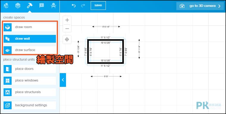 Floorplanner線上畫平面圖軟體。直接在網頁上繪製2D/3D室內設計圖。 | 痞凱踏踏 | PKstep