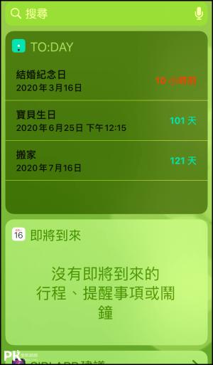 To:Day倒數日期App-計算未來時間剩多久?推算已過的日子幾天?可自訂背景,5763.1