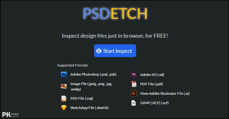 PSDETCH免費的線上PSD檢視器,用瀏覽器開啟PSD.AI檔,可分割圖層。 | 痞凱踏踏 | PKstep