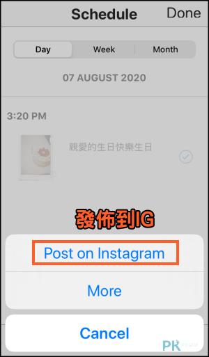 Preview免費ig預約發文App6   痞凱踏踏   PKstep