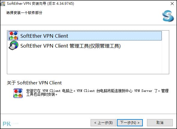 VPN Gate免費電腦VPN軟體。輕鬆跨區到其他國家。連線簡單!速度快。(Windows、Mac) | 痞凱踏踏 | PKstep