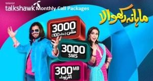 Telenor talkshawk monthly call packages