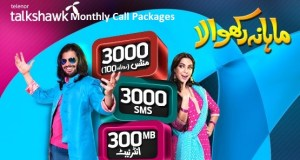 Telenor talkshawk monthly call packages